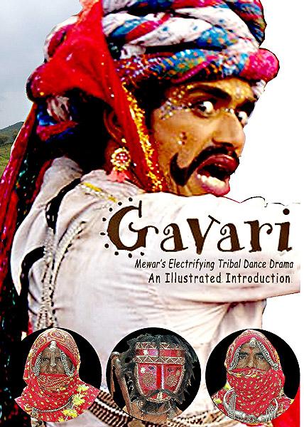 Gavari-cover-1-s