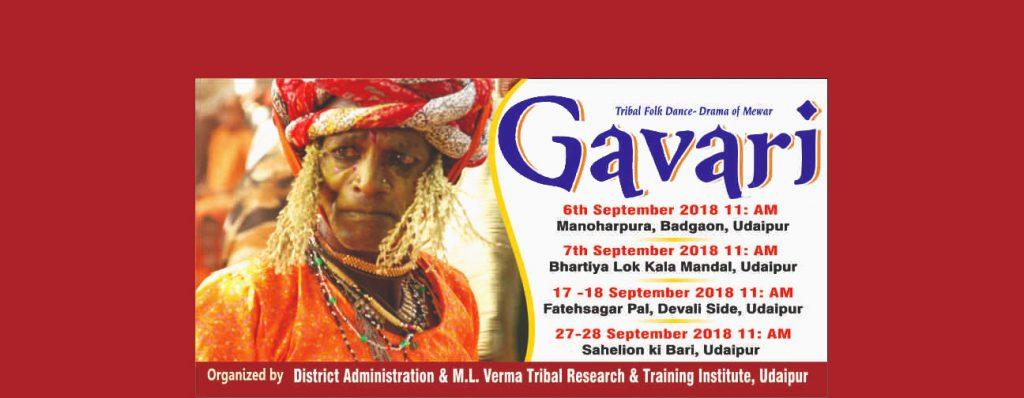 Gavari banner Image 2018-wide3