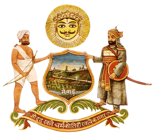 Mewar Official Seal